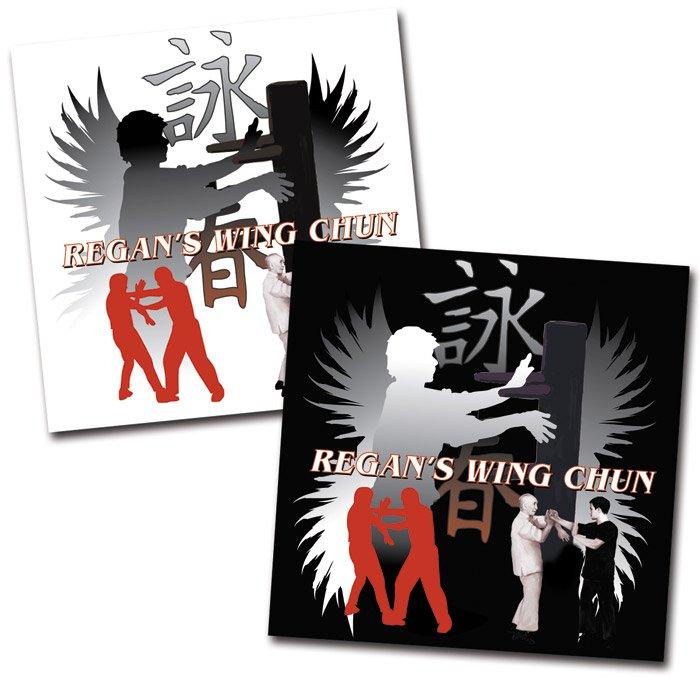 Regan's Martial Arts T-shirt Design