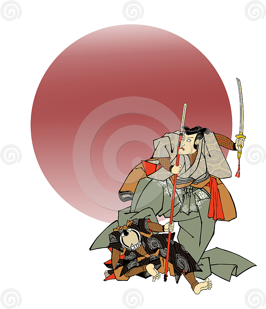 Stock Illustration: Samurai 1